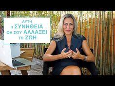 Αυτή η συνήθεια θα σου αλλάξει τη ζωή! - YouTube Fitbit, Shoulder, Videos, Tops, Youtube, Women, Fashion, Moda, Fashion Styles
