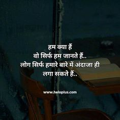 Hindi Motivational Quotes, Inspirational Quotes in Hindi - Narayan Quotes Motivational Picture Quotes, Inspirational Quotes In Hindi, Shyari Quotes, Hindi Quotes On Life, Real Life Quotes, Reality Quotes, People Quotes, Wisdom Quotes, True Quotes