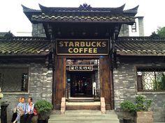 Chengdu (成都市)/中国(FindTravel)