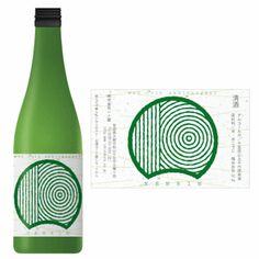 宮城大学開学10周年記念日本酒