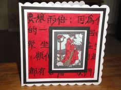 Oriental themed card handmade paper with stamped image coloured with pro-markers