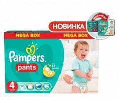Pampers Подгузники-трусики Pants Maxi р.4 Каталог скидки цены детский интернет магазин одежда обувь вещи товары  новорожденным    http://francomoretti.ru/   detskij-magazin.nethouse.ru    detskij-sajt.ru