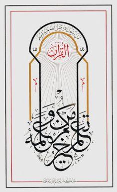 Hat Eserleri Calligraphy Welcome, Arabic Calligraphy Design, Islamic Calligraphy, Font Art, Typography Fonts, Coran Tajwid, Writing Art, Arabic Art, Cool Words