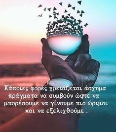Greek Quotes, Motivation, Movies, Movie Posters, Films, Film Poster, Cinema, Movie, Film