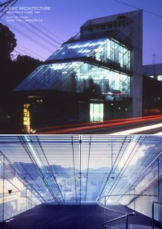 Matsushita Clinic, Japan, Shoei Yoh + Architects, 1990