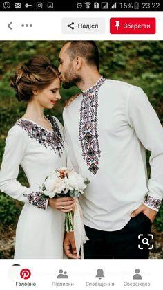 Stylish Dresses, Simple Dresses, Beautiful Dresses, Fashion Dresses, Romanian Wedding, Russian Wedding, Rustic Bohemian Wedding, Ukrainian Dress, Muslim Women Fashion