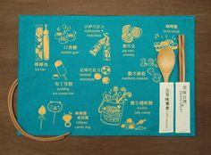 「美味台灣」餐墊 Yummy Taiwan! Table Mat  + 南投竹山食器 Utensils from Nantou