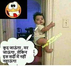 Visit TheBoringFeed.com Funny Quotes In Hindi, Jokes In Hindi, Jokes Quotes, Memes, Qoutes, Funky Quotes, Girly Attitude Quotes, Cute Quotes, Crazy Jokes