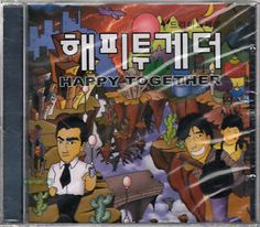 Happy Together / Korean Movie OST / Lee Byunghun, Song Seungheon, Kim Haneul