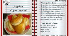 Αφράτα Τυροπιτάκια! Kitchen Time, Happy Foods, Nom Nom, Food And Drink, Beef, Snacks, Recipes, Drinks, Meat