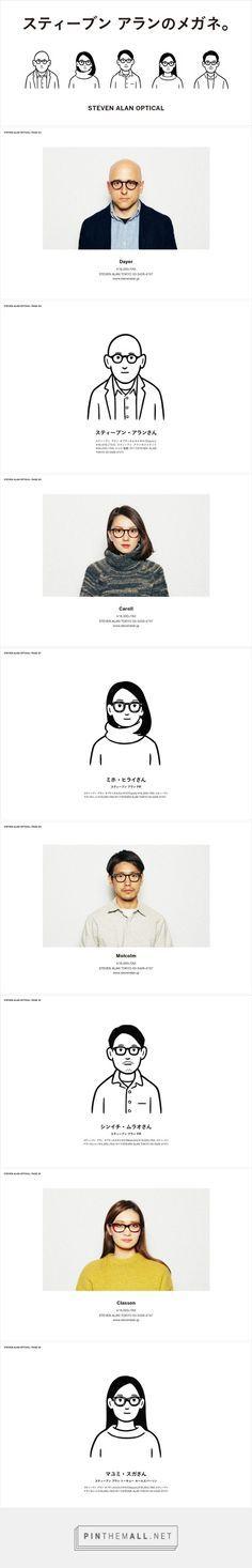 http://noritake-taiwan.tumblr.com/post/103624656001/feature-steven-alan-optical