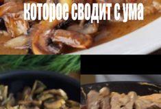 Быстрый рецепт слоек на кефире Milk Science Experiment, Meat, Chicken, Food, Recipies, Essen, Meals, Yemek, Eten