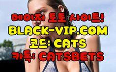 네임드달팽이놀이터か BLACK-VIP.COM 코드 : CATS 네임드달팽이게임사이트 네임드달팽이놀이터か BLACK-VIP.COM 코드 : CATS 네임드달팽이게임사이트 네임드달팽이놀이터か BLACK-VIP.COM 코드 : CATS 네임드달팽이게임사이트 네임드달팽이놀이터か BLACK-VIP.COM 코드 : CATS 네임드달팽이게임사이트 네임드달팽이놀이터か BLACK-VIP.COM 코드 : CATS 네임드달팽이게임사이트