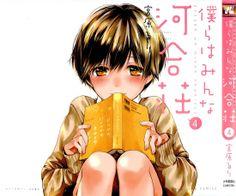 Bokura wa Minna Kawaisou - Chapter 29 - Page 1 - Raw Slice Of Life Anime, Raw Manga, Manga Comics, Want To Lose Weight, Shoujo, Me Me Me Anime, Kawaii Anime, Anime Characters, Cool Girl