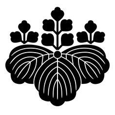 桐紋の一種「五三桐」紋。元は皇族専用の由緒正しい紋章だったが、現在では定番の家紋。 Japanese Family Crest, Crests, Pattern Fashion, Logo Branding, Graphic Illustration, Pattern Design, Stencils, Halloween, Poster