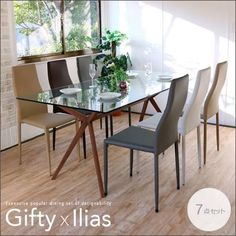 ダイニングセット 8人 - Google 検索 Dining Chairs, Dining Table, Furniture, Google, Home Decor, Products, Decoration Home, Room Decor, Dinner Table