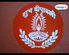 Diwali Rangoli , Kolam , Designs Images: Diya rangoli