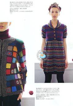 pour la veste, mélange de carrés en tricot et crochet