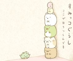 quirky - a guide to San-X and characters: Sumikkogurashi -------- From top to bottom: 2 tapioca, bear, penguin, cat, pork cutlet, and weed.