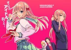 はやしね (@haya_sine) さんの漫画 | 5作目 | ツイコミ(仮) Mafia, Anime, Fictional Characters, Cartoon Movies, Anime Music, Fantasy Characters, Animation, Anime Shows