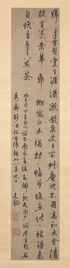 Lyric Verse by Zhang Yu (1283–1350) Mo Shilong (Chinese, 1537–1587) Period: Ming dynasty (1368–1644) Date: 1576 Culture: China Medium: Hanging scroll; ink on paper