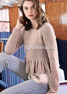 Женственный пуловер цвета увядшей розы с баской. Вязание спицами