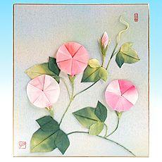 Japán papír origami Aya természetesen