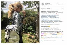 Le Pandorine: Η τσάντα που φοράει η Κατερίνα Καινούριου