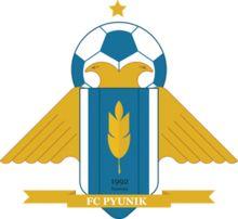 1992, FC Pyunik (Yerevan, Armenia) #Pyunik #Yerevan #Armenia (L9926) Soccer Logo, Football Team Logos, Fifa, Red Star Belgrade, Yerevan Armenia, Nottingham Forest, International Football, Badges, Borussia Dortmund