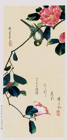 Japanese Ukiyo-e Woodblock print Ando Hiroshige Flowers Birds Winds Moon…