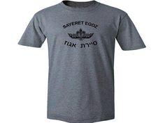 cb17a335797 Israeli Army IDF special forces Elite Unit Egoz ZAHAL gray t-shirt