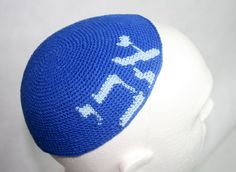 kippah custom request with Hebrew name by crochetkippah on Etsy