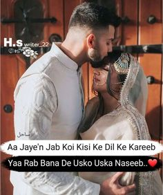 Love Sayri, Love Is Sweet, True Love, Sweet Love Quotes, Glitter Pictures, Never Lose Hope, Crazy Girls, Cute Relationships, Invite Your Friends