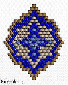 FREE Pattern - Brick Stitch Earrings ROMB with Cross. Use: beading needle 12, beige beading thread, earring hooks, Czech seed beads 10/0 (or other seed beads 11/0) in colors; matte transparent beige, matte transparent gold, opaque blue luster and blue AB. Page 2 of 2