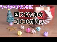 Youtube, Handmade, Crafts, Decor, Hand Made, Manualidades, Decoration, Handmade Crafts