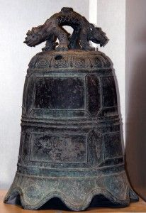 COLLECTIONS_21_Buddhist-Bell