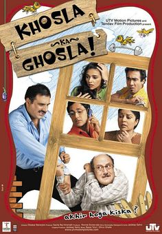 Dibakar Banerjee knows the Indian middle class very well. This film explores the plight of an Indian middle class family. The setting & dialogues are created with supreme perfection. Banerjee's successfully amalgamates comedy and drama to make his films subtle yet entertaining