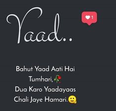Love Sayri