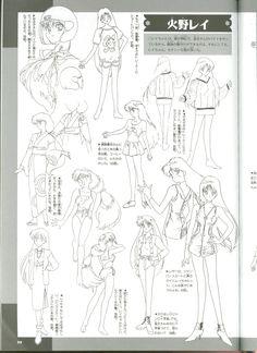 Bishoujo Senshi Sailor Moon: Character Sheets~ Rei S Sailor Moon Fan Art, Sailor Moon Character, Sailor Moon Manga, Sailor Mars, Character Model Sheet, Character Design, Sailor Moon Screencaps, Sailor Scouts, Anime Shows