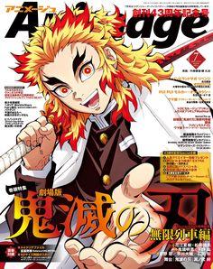 Slayer Anime, Demon Slayer, All Anime, Manga Anime, Up The Movie, Manga Covers, Cute Icons, Anime Demon, Aesthetic Anime