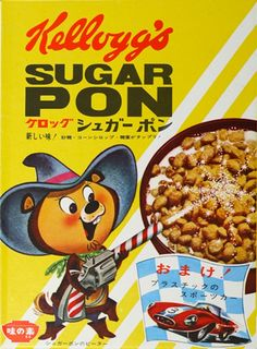 Kellog's Sugar Pon Japan