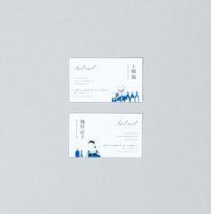 lsilisil 名刺&ショップカード | MIENO RYU