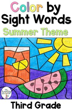 Summer Color By Sight Word Worksheets for Third Grade Sight Word Worksheets, Sight Word Activities, Writing Activities, Teaching Reading, Fun Learning, Teaching Strategies, Teaching Resources, Early Finishers, Morning Work