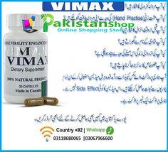 original vimax website in pakistan vimax in pakistan penis