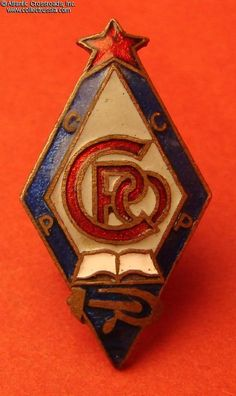 Collect Russia Trade Union of Higher and Vocational Education, membership badge, Type 3 (miniature version), circa late 1920s - early 30s. Soviet Russian