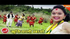 Sundar Acharya - Khusiyali Chhayo [Folk Music] [2017] Directed by Kumar KC