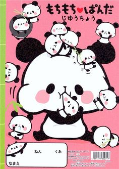 funny Mochi pandas glitter coloring book drawing book exercise book by Kamio
