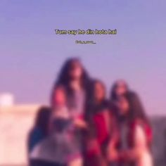 Best Friend Quotes Funny, Best Friend Song Lyrics, Best Friend Songs, Best Lyrics Quotes, Love Song Quotes, Love Smile Quotes, Love Songs Lyrics, Happy Friendship Day Video, Friendship Day Wishes