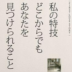 いいね!632件、コメント1件 ― yumekanauさん(@yumekanau2)のInstagramアカウント: 「「FIRST LOVE STORY…」