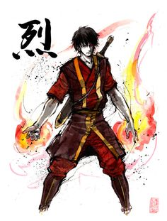 Beautiful watercolor Zuko